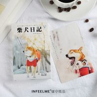30 sheetsset shiba inu dog diary series postcard greeting card birthday gift card message card
