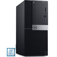 optiplex 7070 9na generacion de procesadores intel core i5 i5-9500 8 gb ddr4-sdram 256 gb ssd negro mini tower pc pc completo