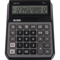 deli dl-1556 speech calculator computer voz verdadera de 12 digitos para hombres y mujer