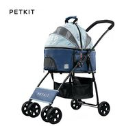 petkit cochecito plegable para mascotas proteccion de freno de pvc ventilacion suficiente cesta extraible