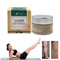 varicose veins cream of varicose veins medical spider veins treatment chinese herbal medicine varicose veins ointment 20g
