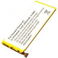 bateria de calidad huawei honor 4c tipo hb444199ebc  de