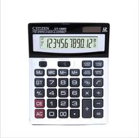 gtttzen dm-1200v economica solar calculadora de doble potencia material de oficina computadora de escritorio 146 x 187 c