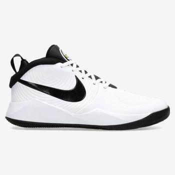 Nike Team Hustle D9 Blanco Botas Baloncesto Junior
